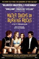Gouttes d'eau sur pierres brûlantes - Movie Poster (xs thumbnail)