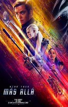 Star Trek Beyond - Spanish Movie Poster (xs thumbnail)