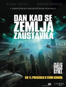 The Day the Earth Stood Still - Croatian Movie Poster (xs thumbnail)