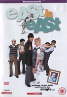 East Is East - British Movie Cover (xs thumbnail)