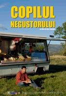 Le fils de l'épicier - Romanian Movie Poster (xs thumbnail)