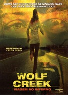 Wolf Creek - Brazilian DVD cover (xs thumbnail)