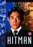 Hitman - British Movie Cover (xs thumbnail)