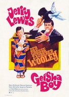 The Geisha Boy - German Movie Poster (xs thumbnail)