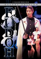 Fudoh: The New Generation - Movie Cover (xs thumbnail)