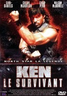 Fist of the North Star - French DVD movie cover (xs thumbnail)