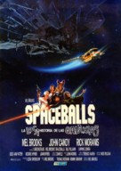 Spaceballs - Spanish Movie Poster (xs thumbnail)