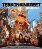 Tekkon kinkurîto - Japanese Blu-Ray cover (xs thumbnail)