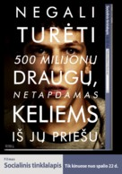 The Social Network - Lithuanian Movie Poster (xs thumbnail)
