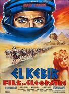 Il figlio di Cleopatra - French Movie Poster (xs thumbnail)