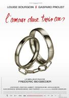 L'amour dure trois ans - French Movie Poster (xs thumbnail)