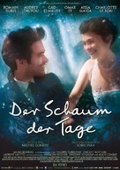 L'écume des jours - German Movie Poster (xs thumbnail)