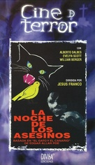 La noche de los asesinos - Spanish VHS movie cover (xs thumbnail)