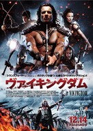 Vikingdom - Japanese Movie Poster (xs thumbnail)