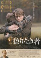 Jagten - Japanese Movie Poster (xs thumbnail)