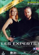 """CSI: Crime Scene Investigation"" - French DVD movie cover (xs thumbnail)"