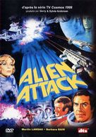Alien Attack - French DVD movie cover (xs thumbnail)