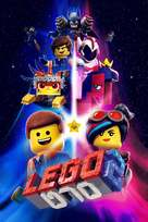 The Lego Movie 2: The Second Part - Israeli Movie Cover (xs thumbnail)