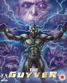 Guyver - British Movie Cover (xs thumbnail)