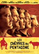 The Men Who Stare at Goats - French Movie Poster (xs thumbnail)