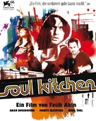 Soul Kitchen - Swiss Movie Poster (xs thumbnail)
