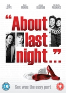 About Last Night... - British DVD movie cover (xs thumbnail)
