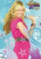 """Hannah Montana"" - Movie Poster (xs thumbnail)"