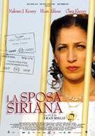 The Syrian Bride - Italian Movie Poster (xs thumbnail)