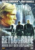 Retrograde - German DVD cover (xs thumbnail)