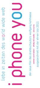 I Phone You - German Logo (xs thumbnail)