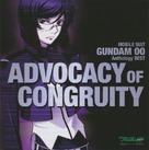 """Kidô Senshi Gundam 00"" - Japanese Movie Cover (xs thumbnail)"