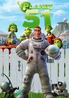 Planet 51 - Movie Poster (xs thumbnail)