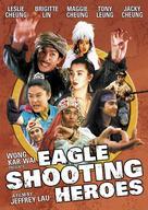 Sediu yinghung tsun tsi dung sing sai tsau - Movie Poster (xs thumbnail)