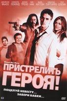 Shoot the Hero - Russian DVD cover (xs thumbnail)