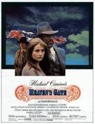 Heaven's Gate - French Movie Poster (xs thumbnail)
