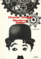 Modern Times - German Movie Poster (xs thumbnail)