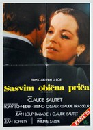 Une histoire simple - Croatian Movie Poster (xs thumbnail)