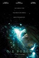 Underwater - Ukrainian Movie Poster (xs thumbnail)