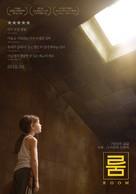 Room - South Korean Movie Poster (xs thumbnail)