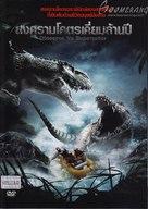 Dinocroc vs. Supergator - Thai Movie Cover (xs thumbnail)
