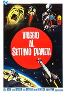 Journey to the Seventh Planet - Italian Movie Poster (xs thumbnail)