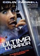 Phone Booth - Spanish Movie Poster (xs thumbnail)
