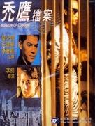Tuk ying dong ngon - Hong Kong poster (xs thumbnail)