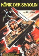 Kuai huo lin - German Movie Poster (xs thumbnail)