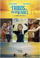 The Tribes of Palos Verdes - Portuguese Movie Poster (xs thumbnail)