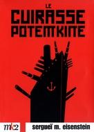 Bronenosets Potyomkin - French Movie Cover (xs thumbnail)