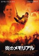 Ladder 49 - Japanese Movie Poster (xs thumbnail)