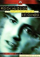 Seconds - Movie Cover (xs thumbnail)
