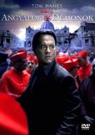 Angels & Demons - Hungarian DVD cover (xs thumbnail)