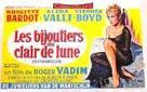 Les bijoutiers du clair de lune - Belgian Movie Poster (xs thumbnail)